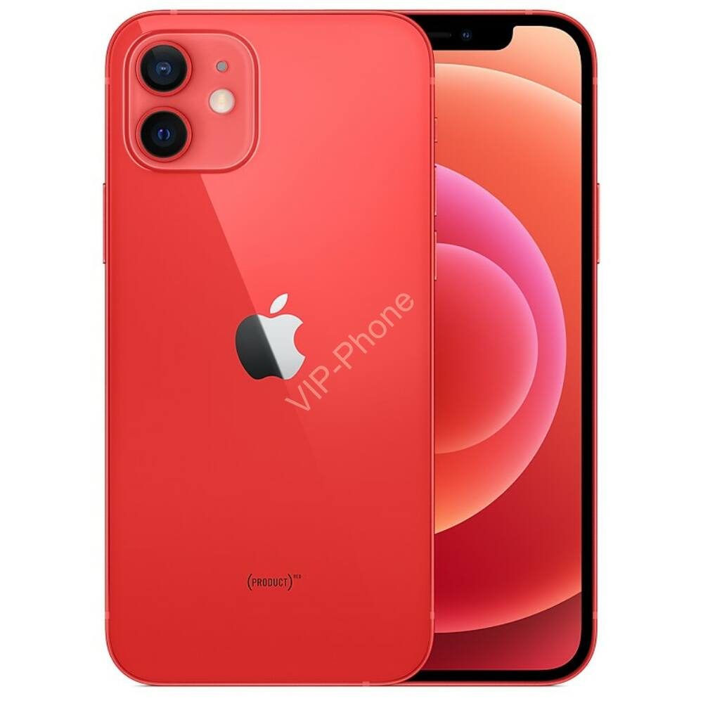 apple-iphone-12-64gb-piros-gyartoi-apple-store-garancias-mobiltelefon-1192932