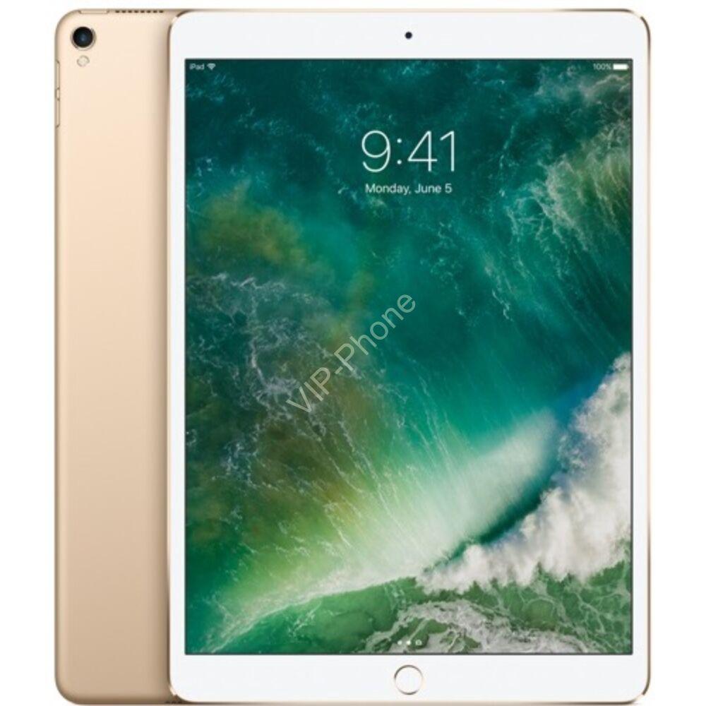 Apple iPad Pro 2017 10.5 512GB 4G LTE Gold Tablet Apple Store garanciával