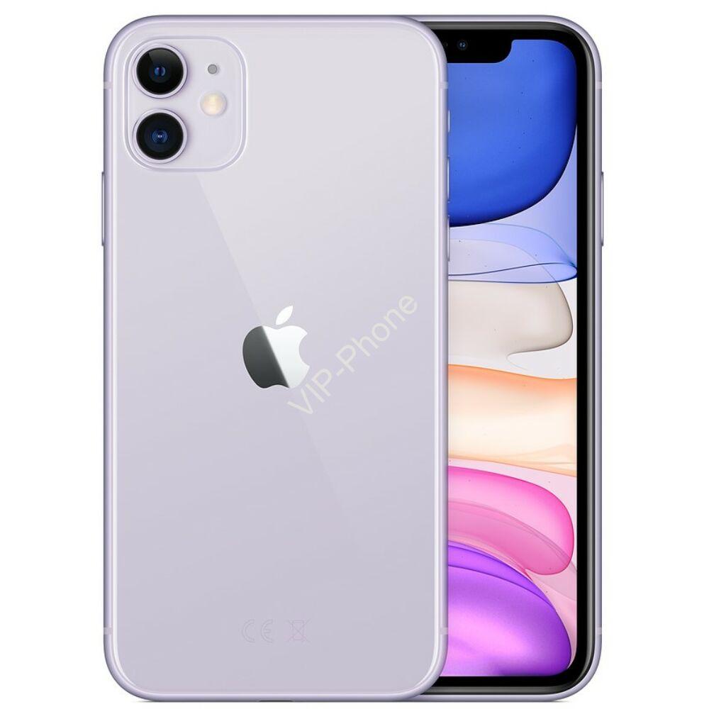 apple-iphone-11-64gb-purple-gyartoi-apple-store-garancias-mobiltelefon-1190013