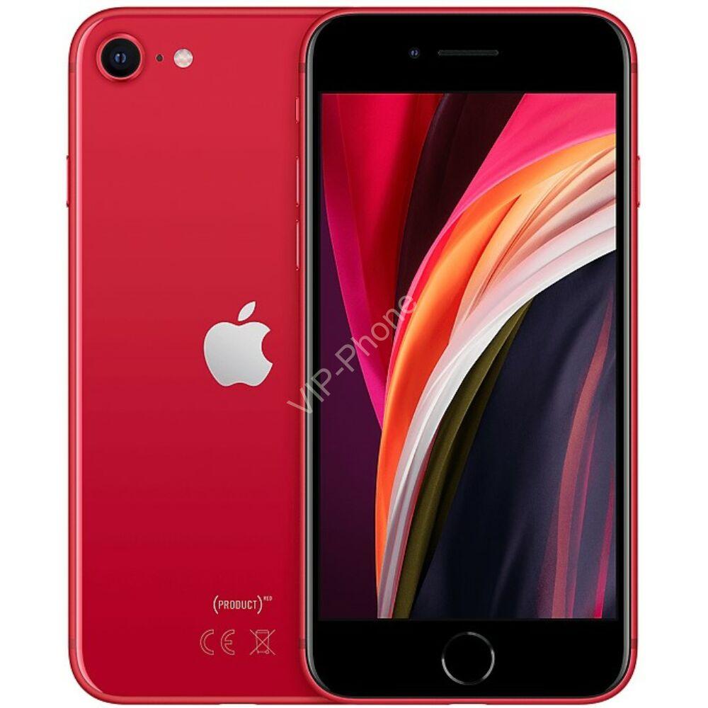 apple-iphone-se-2020-64gb-red-gyartoi-apple-store-garancias-mobiltelefon-1192446.jpg