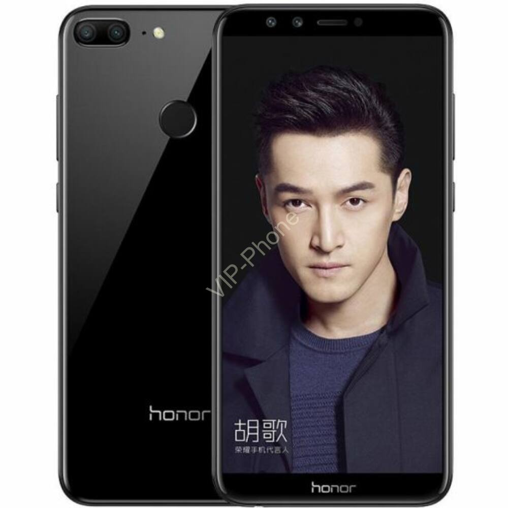 Huawei Honor 9 Lite 32GB Dual-SIM kártyafüggetlen mobiltelefon