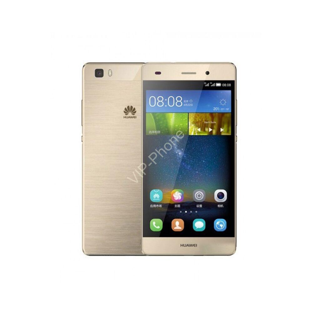 Huawei P8 Lite Dual-SIM arany gyártói garanciás kártyafüggetlen mobiltelefon