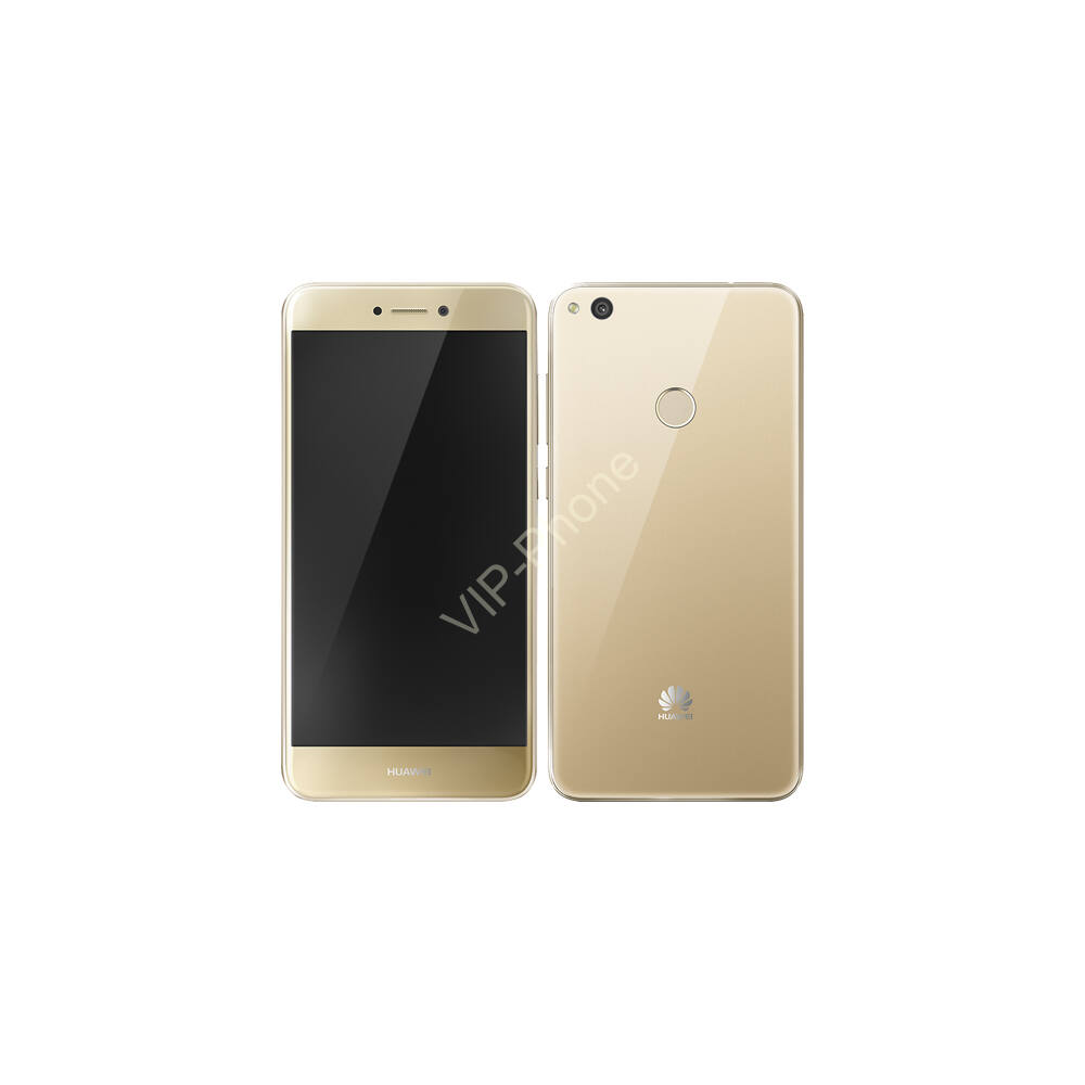 Huawei P9 Lite 2017 arany kártyafüggetlen mobiltelefon