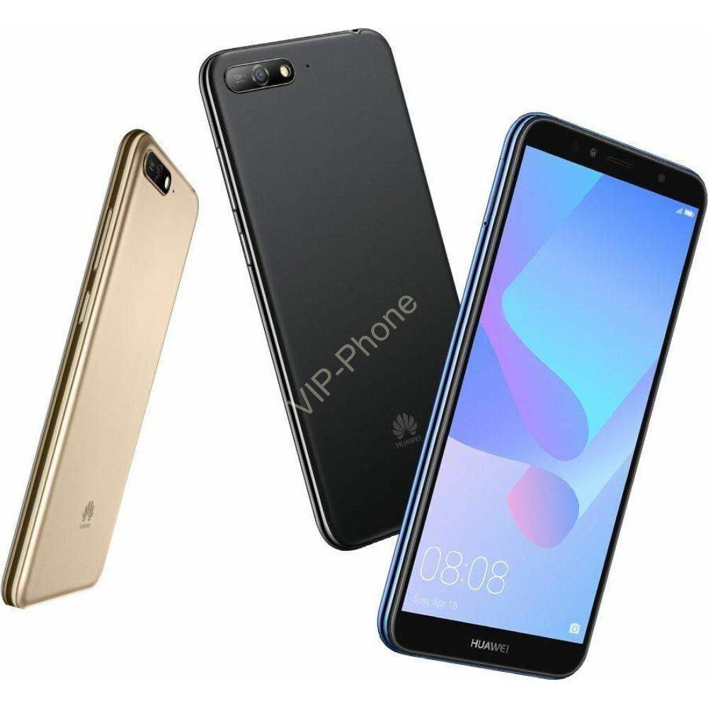 Huawei Y6 2018 Dual-SIM kártyafüggetlen mobiltelefon