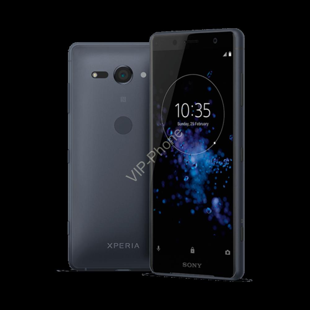 Sony H8324 Xperia XZ2 Compact Dual-Sim fekete gyártói garanciás kártyafüggetlen mobiltelefon