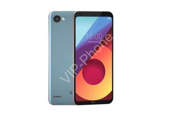 LG M700N Q6 32GB ezüst kártyafüggetlen mobiltelefon