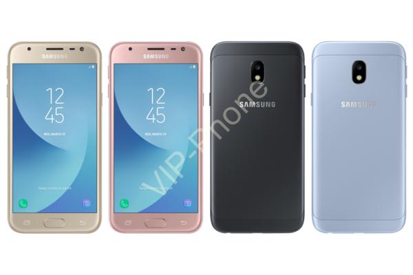 Samsung J330F Galaxy J3 (2017) Dual-Sim kártyafüggetlen mobiltelefon