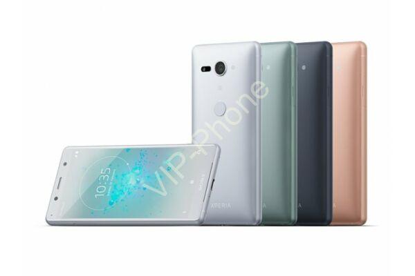 Sony H8324 Xperia XZ2 Compact Dual-Sim kártyafüggetlen mobiltelefon